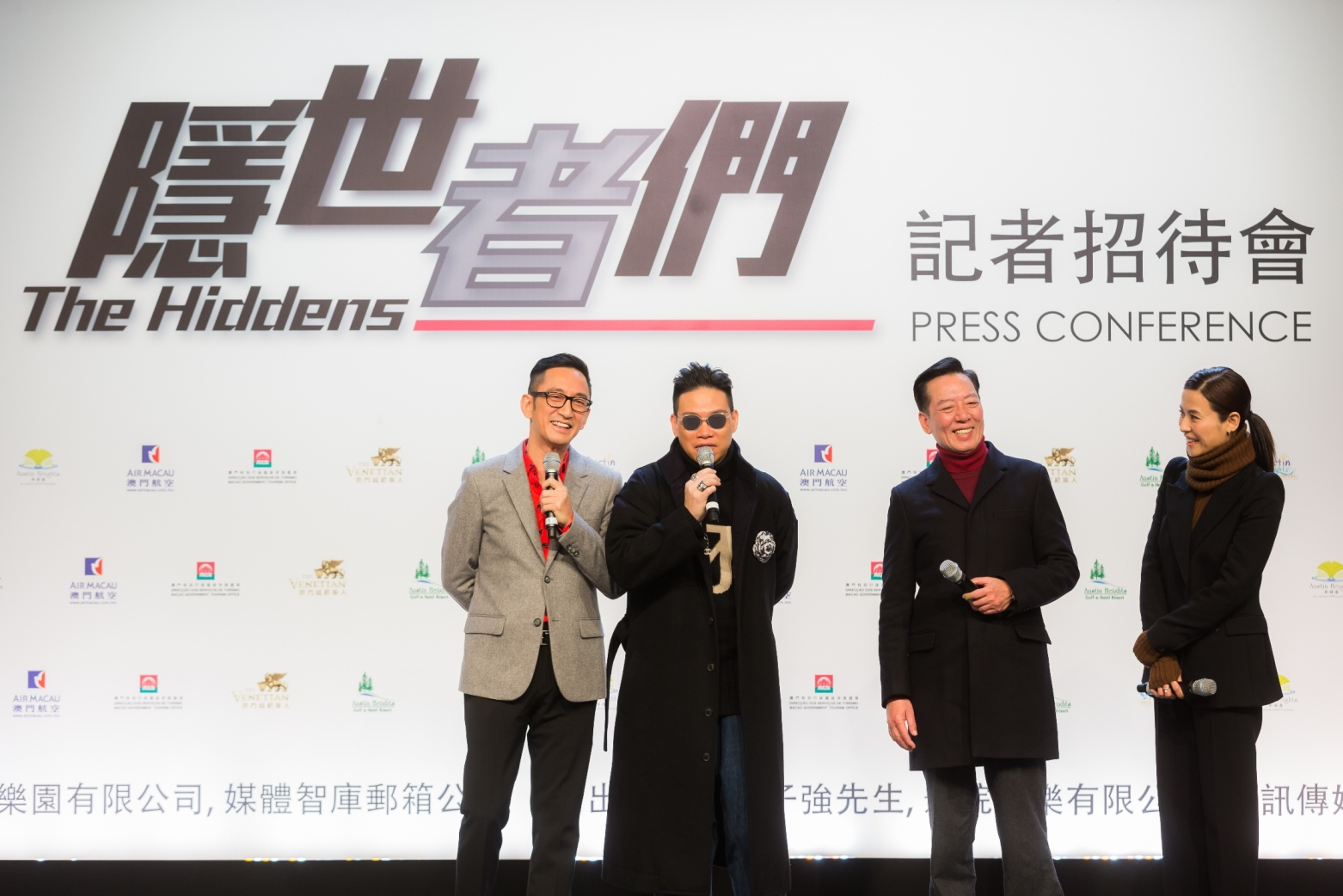 "New Drama ""The Hiddens"" Announced at Press Conference at Conrad Macao"
