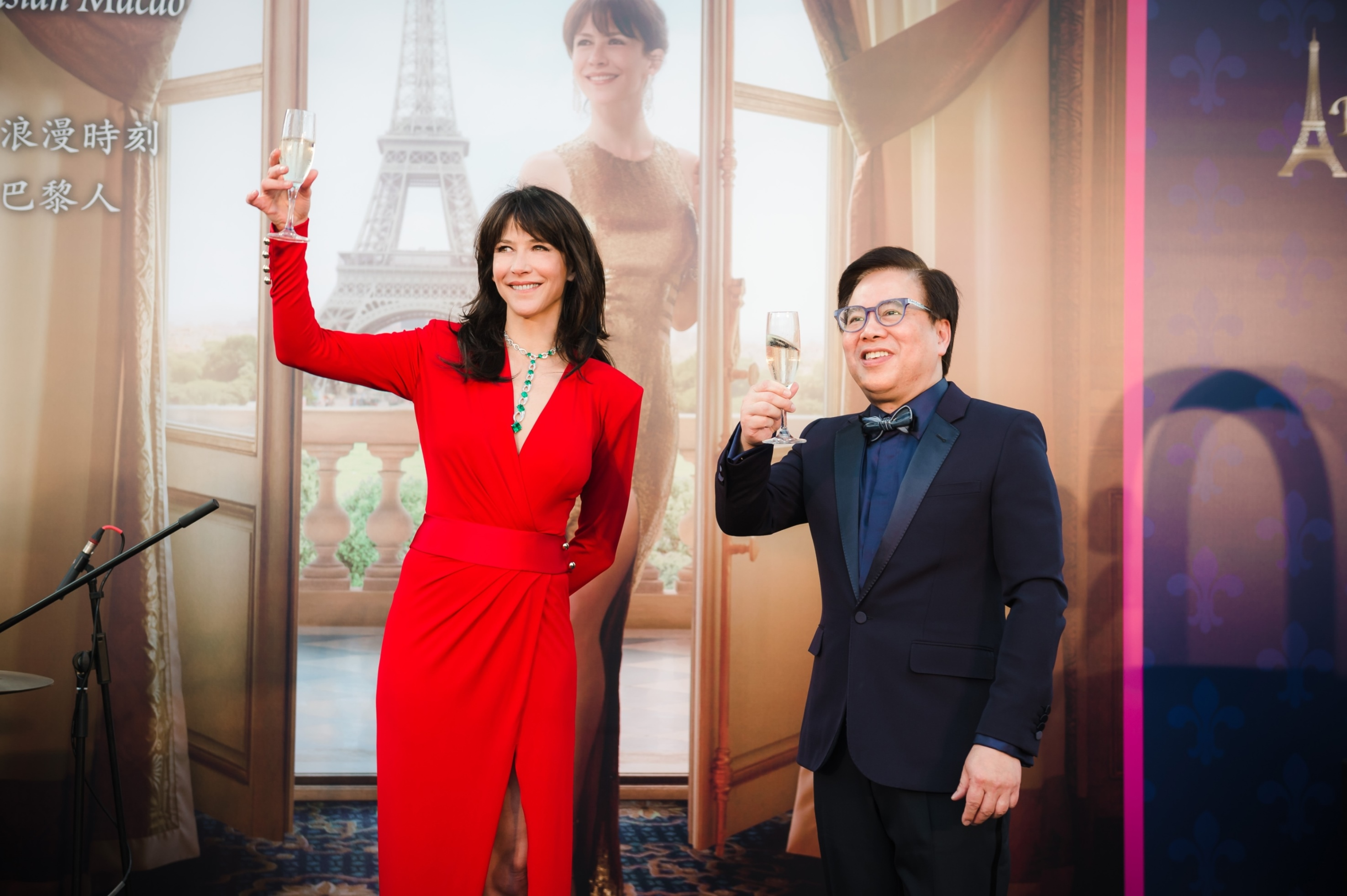 Sophie Marceau & Dr. Wilfred Wong