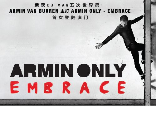 Armin Only Embrace Macao