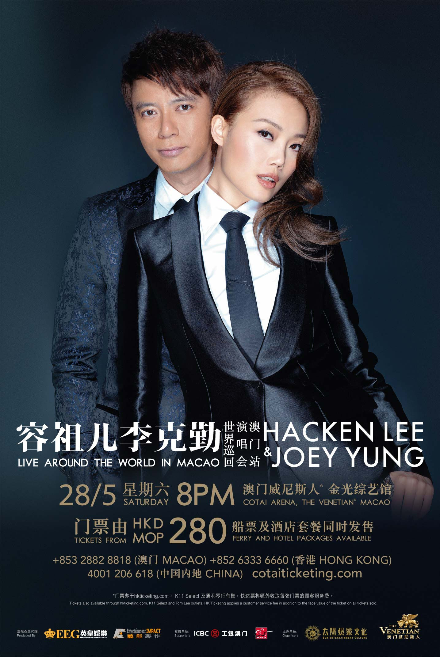 Superstars Hacken Lee and Joey Yung  to Bring Their Star Power to The Venetian Macao